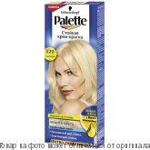 Palette.Крем-краска д/волос E20  Осветляющий 50мл, шт